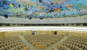 The Human Rights and Alliance of Civilizations Room in the United Nations Headquarter in Geneva